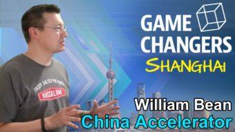 China Accelerator